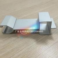 生产批发50板用中字吊梁净化铝型材