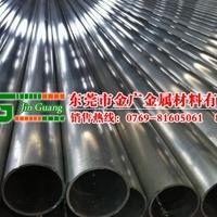 江苏批发6863-t6高周详铝合金管