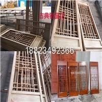 中式装饰花格-铝合金花格窗
