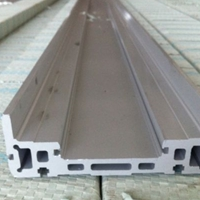 江苏较大规模电视机铝边框支架加工厂家