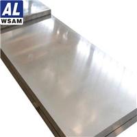 5052铝合金板 模具铝板 中厚铝板 西南铝板