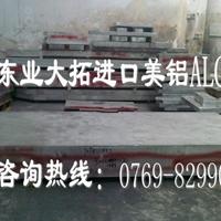 美铝alcoa-2117 2117铝板硬度