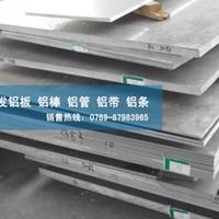 常用6061铝板 6061铝棒价格