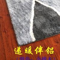 自带地暖的铝合金地板