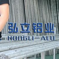 硬质合金AL2024-T351铝棒