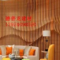 波浪形仿木紋鋁通,室內鋁合金造型天花