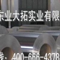 供应2A06铝合金 西南铝 2A06铝薄板