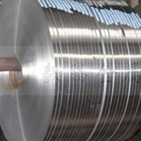铝合金带5052合金铝卷带
