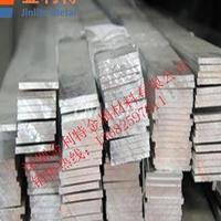 镇江6063厚铝排厂家  环保氧化铝排易加工