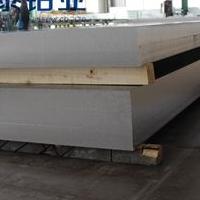 廠家批發的7075合金鋁板價格