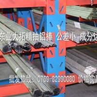 6061-T651铝合金棒铝板厚度规格