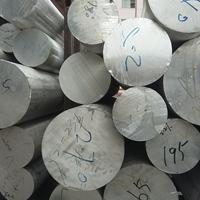 弘泰2A12超硬铝棒