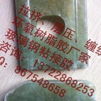 鑄件模壓成型專用環氧樹脂膠