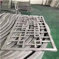 烤漆#铝型材供应商