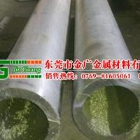江西批發6206-t6高導熱鋁管