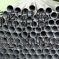 6061铝圆管 6061T651精抽铝管