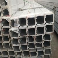 厂家铝型材批发