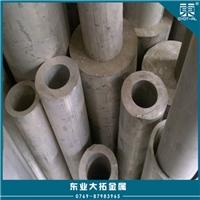 西南铝6061-T6铝方管