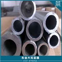 6063矩形铝管 国标铝方管