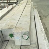 供应7075-T651材质证书 铝排化学性能