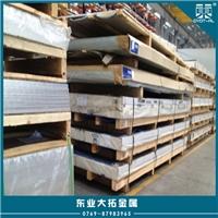 进口6061铝板批发厂家