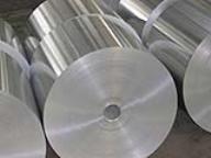 山东合金铝带诚信生产单位 优质铝带厂家