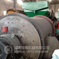 武汉厂家特价小型棒式球磨机设备供应