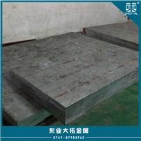 深圳超厚铝板经销商 6061铝厚板