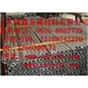 供应5A12亮面铝管 空调铝管