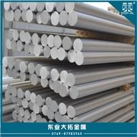 出售6061-T6铝棒 优质铝合金棒材