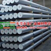 1100-h22高优质铝圆棒