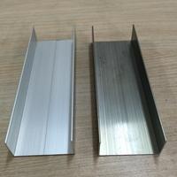 50岩棉板材链接工字槽铝
