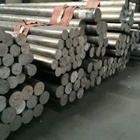 A7075高硬度铝棒 进口合金铝圆棒