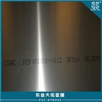 AL6061镜面铝板