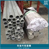 a6063铝管 6063铝管规格