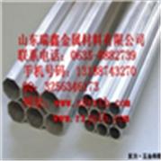 7075  t6铝管 国标铝合金管