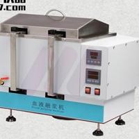 干式加熱CYSC-4N隔水式冰凍血液融漿機