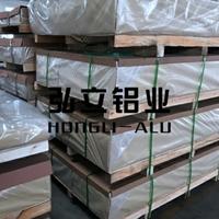 4032光亮铝板价格
