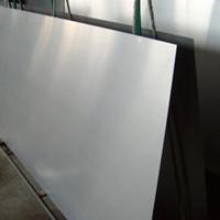 保温铝板  保温铝卷  现货供应  量年夜价优