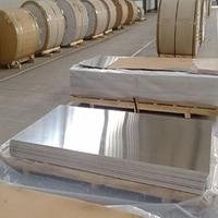 专业供应  中厚铝板  各规格尺寸均有现货