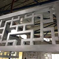 铝屏风定制仿古木纹铝窗花厂家铝合金花格