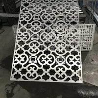 木紋鋁格子#廠家