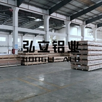 4A01进口高硬度铝板批发