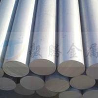 5052防銹鋁5083鋁板5056鋁棒