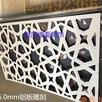 广州铝合金窗花_中式窗花格