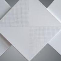 醫院潔凈抗菌鋁扣板供應商 防菌鋁扣板廠家