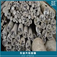 进口6082铝棒价格
