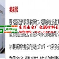 贵州发卖1260-o态周详铝棒批发