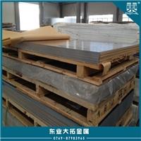 供应国标6082镜面铝板