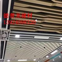异形木纹铝方管,造型铝吊顶